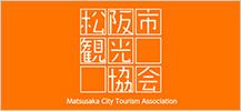 一般社団法人松阪市観光協会