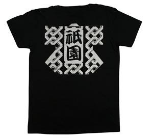 松阪愛みこし愛Tシャツ 黒