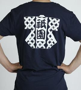 松阪愛みこし愛Tシャツ 黒(根付け付)