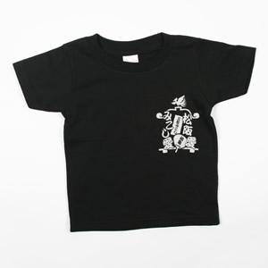 松阪愛みこし愛Tシャツ Tシャツ ジュニア
